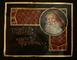 Santa Floor Cloth Surface